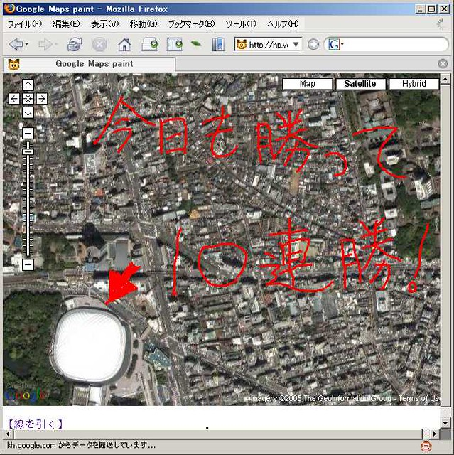 Drawing Lines On Google Maps : Drawing lines directly on google maps flickr photo