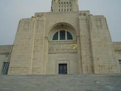 NE State Capitol
