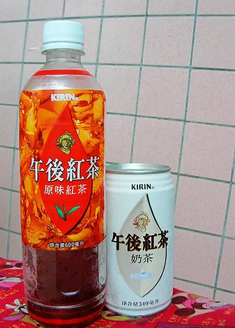 """afternoon tea"" made in Taiwan"