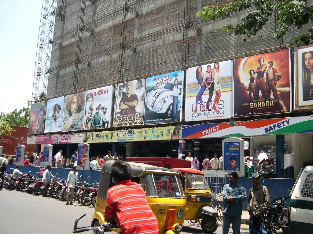 Sathyam Cinemas, Chennai