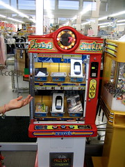 The Coolest Arcade Game Ever