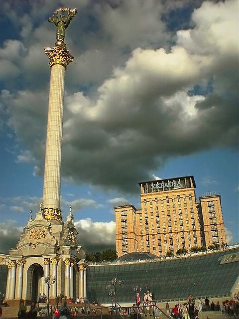 Kiev grandeur