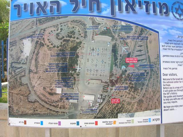 Israeli Air Force Museum Aerial Map