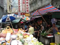 Hong Kong & Kowloon Shops