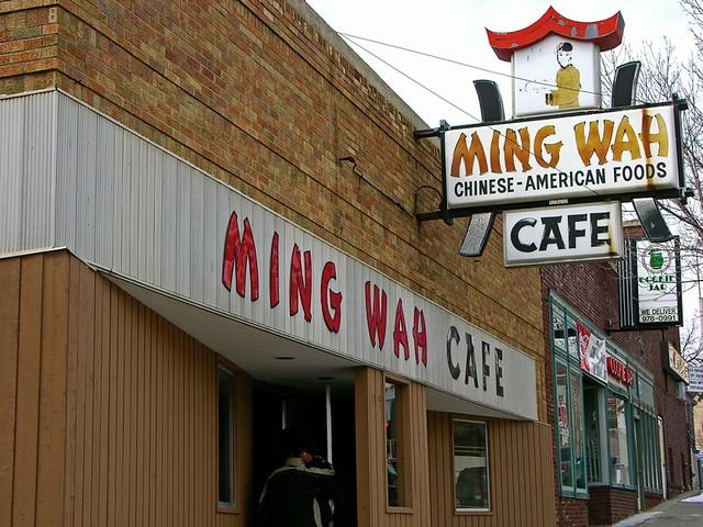 Ming Garden Cafe San Antonio Menu