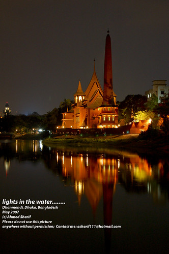 lights in the water........... (Dhaka, Bangladesh)