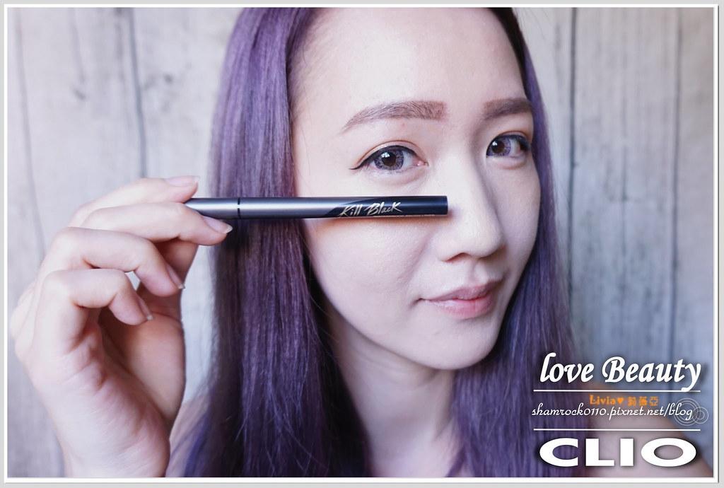 27-CLIO彩妝開箱