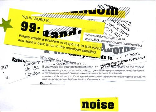 Noise: Alan Rickman