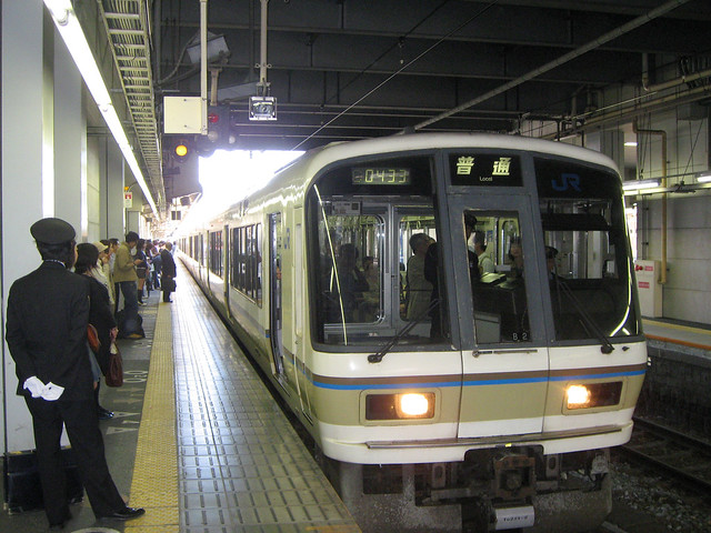 Kyoto_462