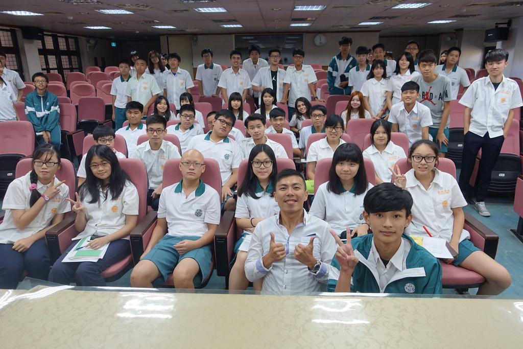2016.10.05台北-西松高中《赤子之心闖世界》全球議題課程講座講師