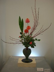 Japanese flower arrangement 2, Ikebana: いけばな