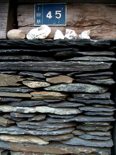 魯凱族舊好茶部落石板屋