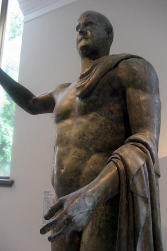 NYC - Metropolitan Museum of Art: Emperor Trebonianus Gallus
