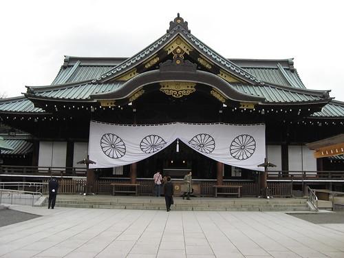 tokyo_yasakuni_shrine.jpg - charclam