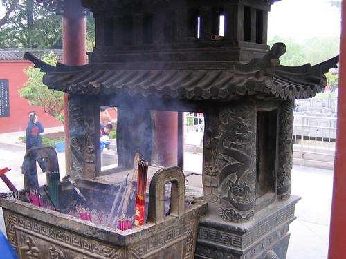 china 中国 shandong zhangqiu 山东 baimaiquan 百脉泉 章丘