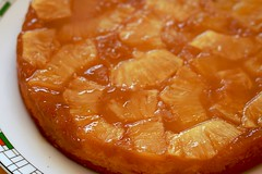sweet potato pie, baked goods, tart, food, dish, tarte tatin, dessert,