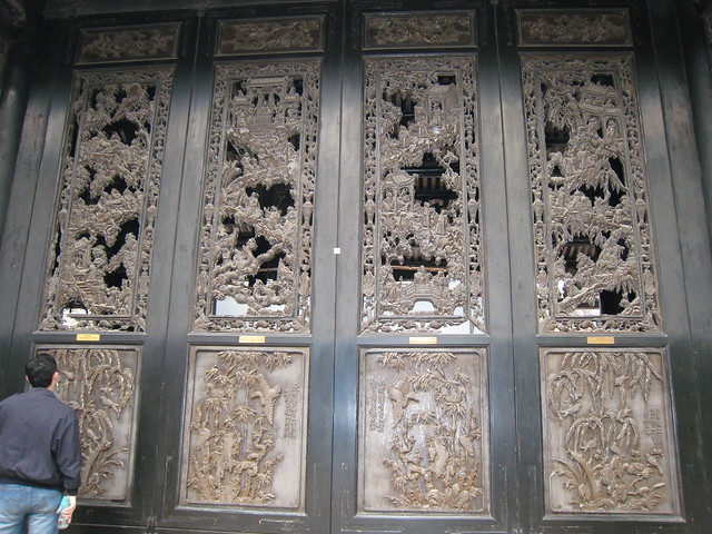 Intricate carvings on some door panels at the chen family