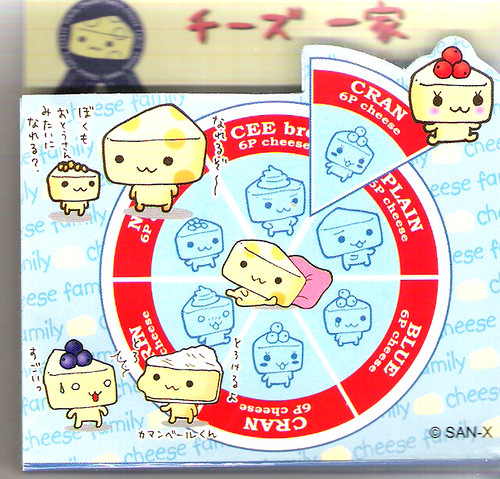 San-x Cheese Family mini memo