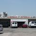 Small photo of Burbank Motors