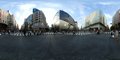 Apple store, Ginza
