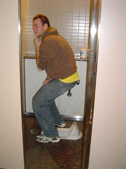 Weird japanese toilet flickr photo sharing