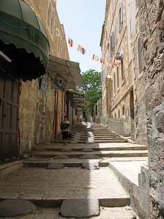Image of  New Gate. street israel jerusalem ramps flags christian roads pilgrimage occupied oldcity opt views25 christianquarter occupiedterritory hoyasmeg