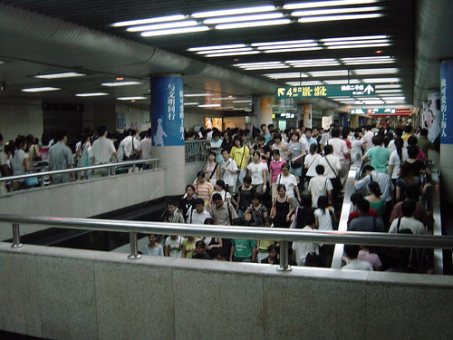 Shanghai, China - Metro station during rush hour (July 2005)