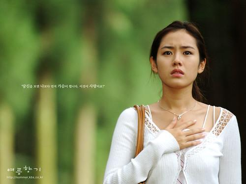 Hye won 01