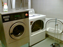 ヤフオクで中古洗濯機を売買する時の落札相場情報まとめ