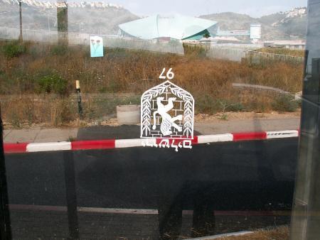 חיפה זה ההפך מירושלים (תחנת אוטובוס בחיפה, יוני 2005)