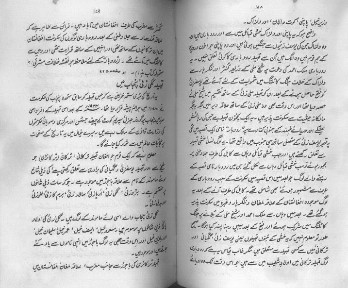 Kakazai Pathans in 'Tazkara' by Khan Roshan Khan - 2
