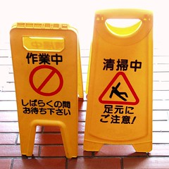 #121 wet floor sign