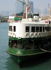 ferry, motor ship, vehicle, freight transport, ship, sea, passenger ship, paddle steamer, watercraft, boat, steamboat, waterway,