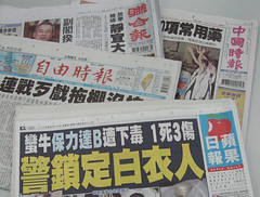 Newspapers published in Taiwan by bibicall