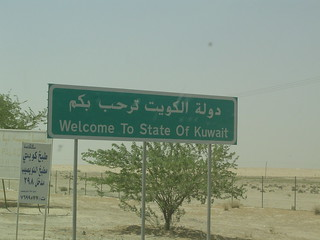 welcome to kuwait