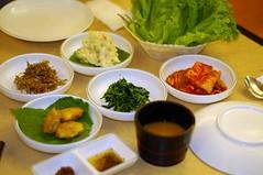 Korean Cafe Ri