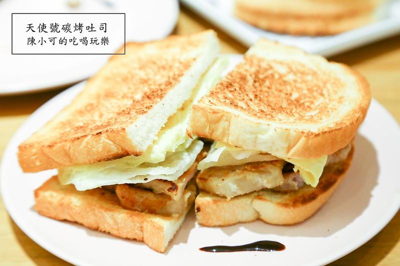 台北小吃︱台北熱炒,天使號碳烤吐司 @陳小可的吃喝玩樂