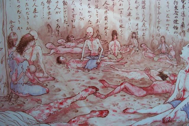 Hiroshima Atomic Bomb Art #1  Flickr - Photo Sharing!