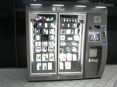 Apple iPod kiosk, Dallas/Fort Worth airport