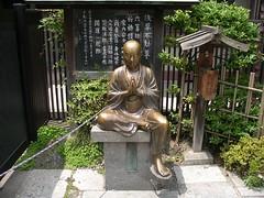Senso-ji Temple in Asakusa 07