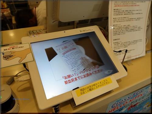 Photo:2016-12-06_T@ka.'s Life Log Book_冬から春は全血献血400mLにトライしてみよう!【PR】_04 By:logtaka