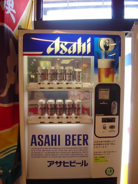asahi machine