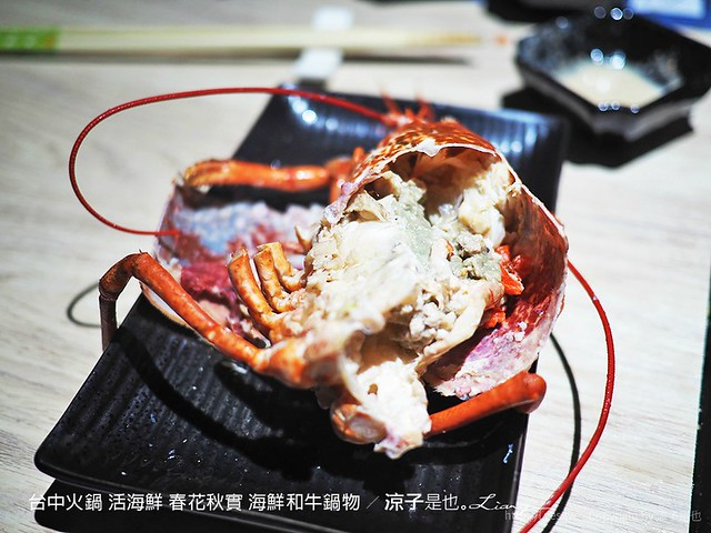 台中火鍋 活海鮮 春花秋實 海鮮和牛鍋物 124
