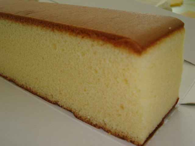 Castella Japanese Sponge Cake Recipe
