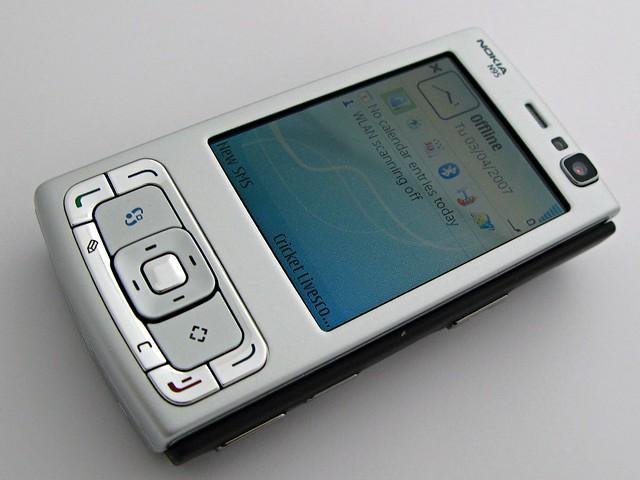 Взлом Nokia N82 - bormotuhi.net - смотреть онлайн видео, бесплатно!