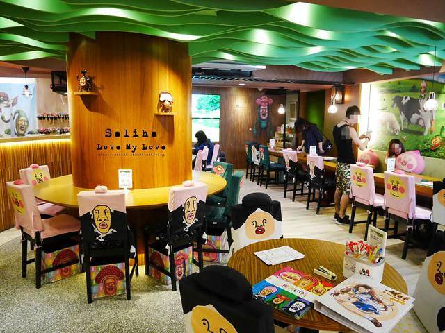 台北東區主題餐廳醜比頭的秘密花園輕食咖啡屁桃 (7)