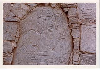 Detail, Cerro Sechin, Peru