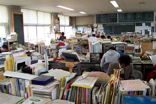 Japanese Teachers Office  A Teachers Office In The -9137