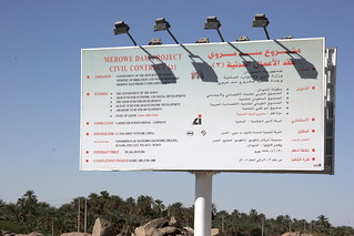 merowe dam project board