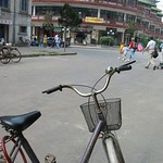 Nanchang, China